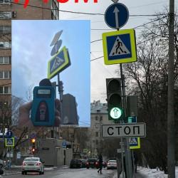 Дорожные знаки на улице Красина