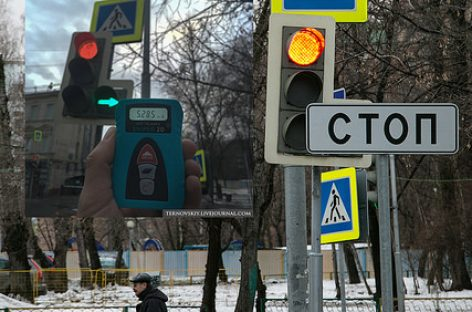 Минтранс представил новые дорожные знаки