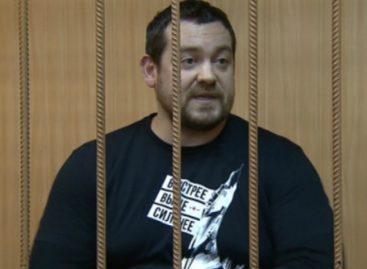 Основателя Смотры.ру арестовали