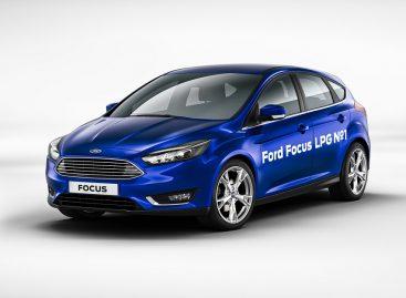 Ford выпустил Focus на газу