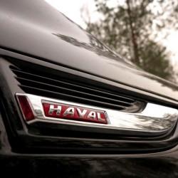 Новый Haval H9 теперь доступен и в России