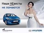 Hyundai ответил АвтоВАЗу