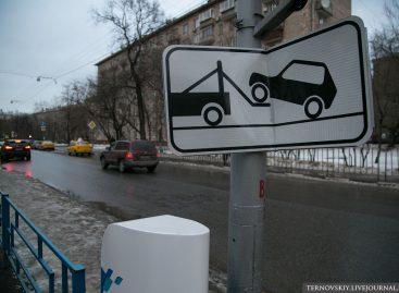 Масштаб нарушений – вся Москва