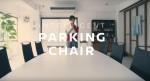 Кресло, которое умеет парковаться