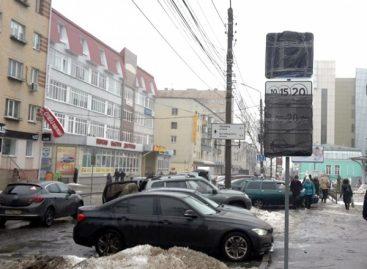 Платные парковки появятся в Курске