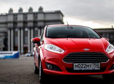 Ford для начинающих