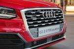 Новый Audi будет доступен в России