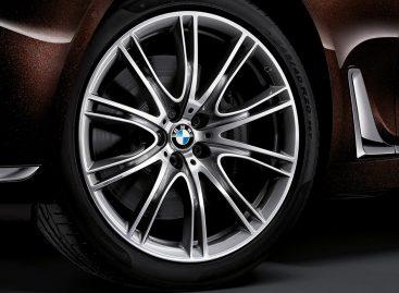 Если вы хотите BMW