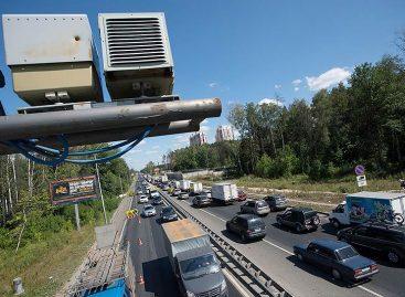 Дорожные камеры снижают число ДТП