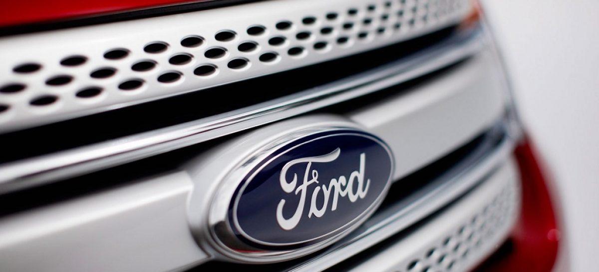 Ford признали этичным