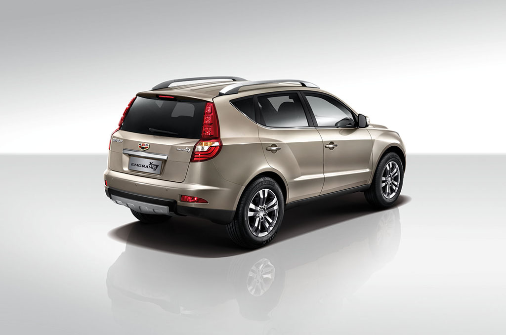 Geely Emgrand X7 2016