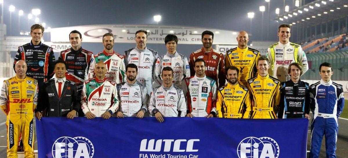 Объявлен список участников WTCC-2016