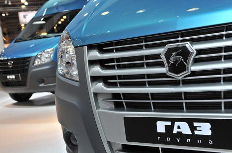«ГАЗ» планирует комплектовать автомобили АКПП