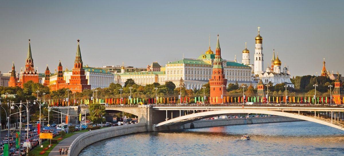 Кремлевское кольцо