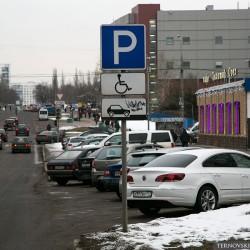 Сделать бесплатными парковки у больниц не представляется возможным