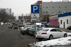 Парковка на улице Елецкой
