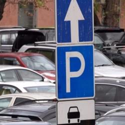 """В московской области будет """"Удобная парковка"""""""