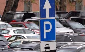 Парковка. Фото с портала Mos.ru