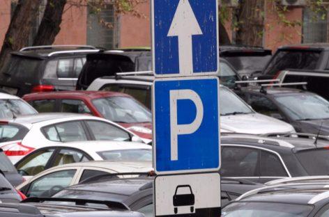 Собянин: Платная парковка – это лояльно