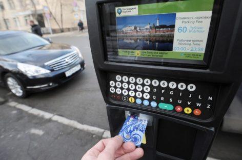 Зона платной парковки продолжит расти