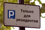Чудо-знаки в центре Москвы