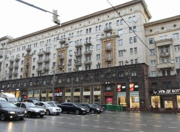Москву продолжат облагораживать