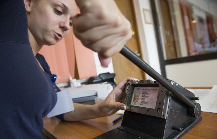 Водительские права. Фото ТАСС