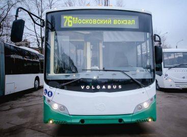 Амбициозные планы Volgabus