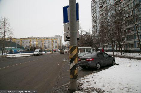 Эти убийственные дорожные знаки
