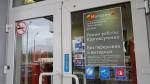 Газпромнефть – сколько раз нужно оплатить одну заправку?