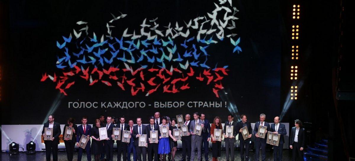 В России назвали Автомобили года
