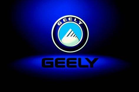 Geely покупает Lotus и Proton
