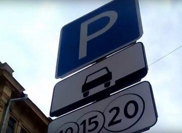 Тариф парковки может вырасти до 200 рублей
