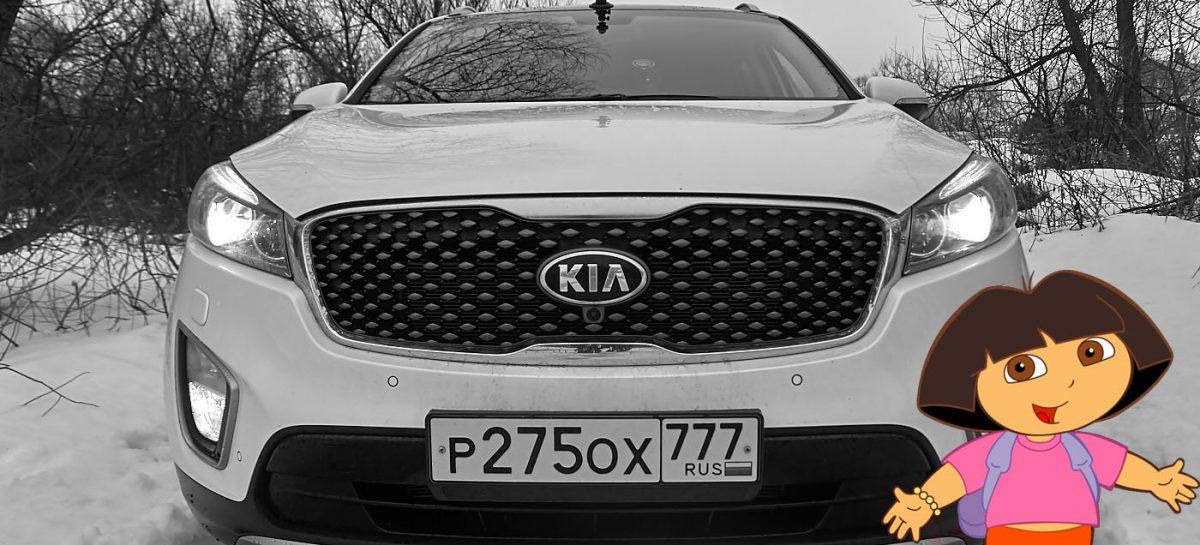 Ищем полный привод на Kia Sorento Prime