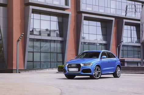 Audi предложила новое решение для мегаполисов