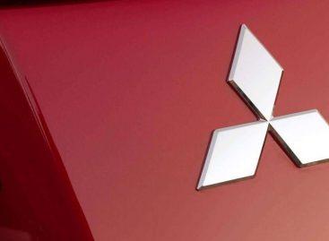 Признание Mitsubishi