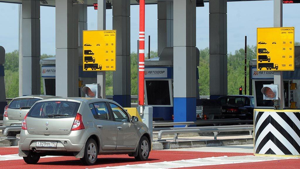 Платная дорога. Фото Газета.ру
