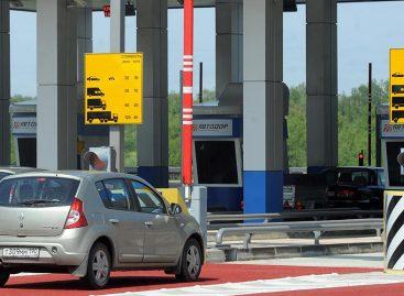 В Московской области построят самую короткую и дорогую платную дорогу