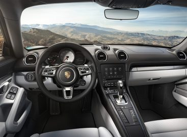 Porsche выпустил новый 718 Cayman