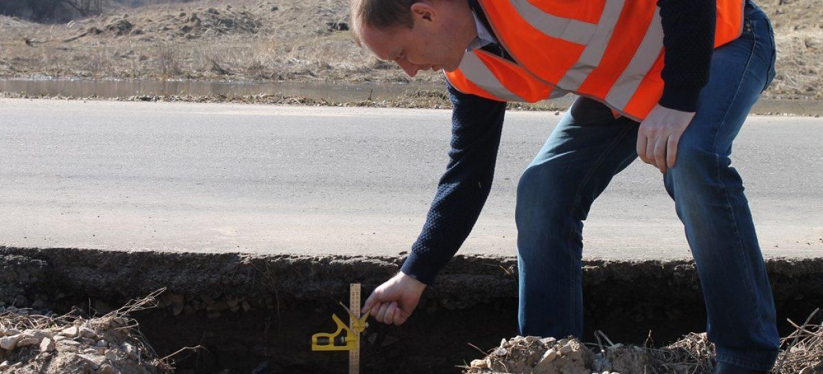 Новый подход к контролю за состоянием дорог