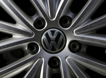 Новая концепция Volkswagen