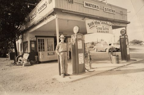 О бензине и PLM