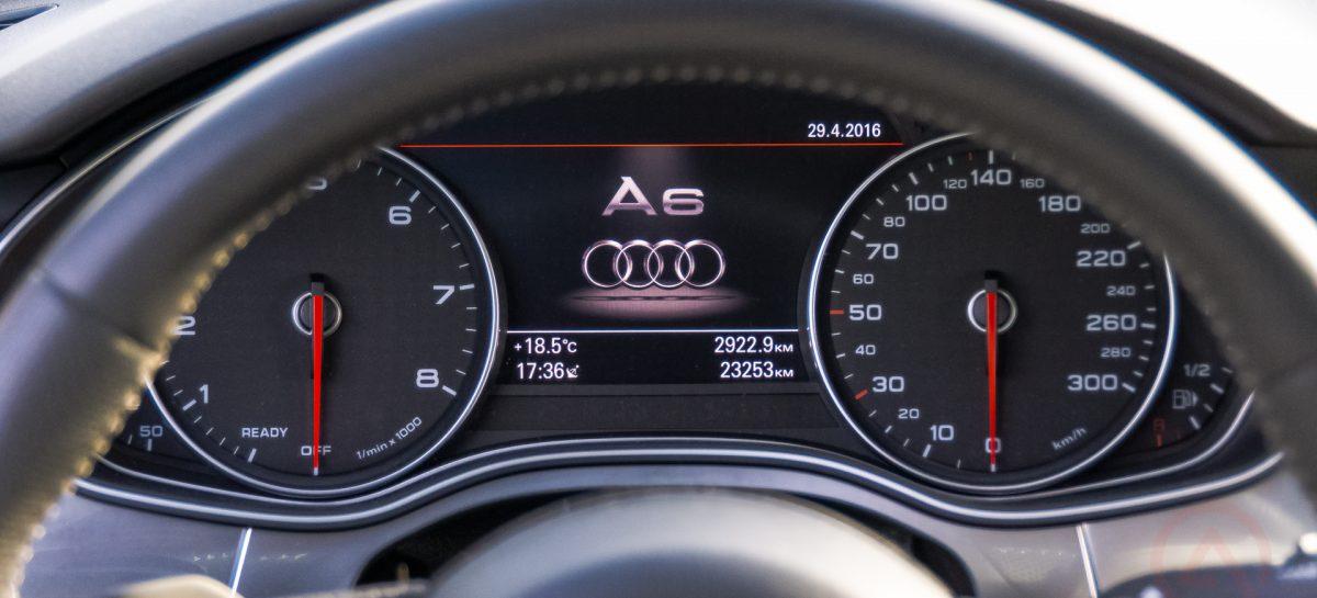 Audi меняет приоритеты