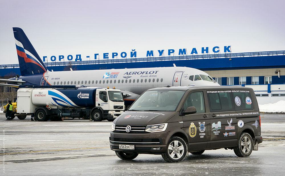 VW Caravelle T6 в аэропорту Мурманска (пройдено 2200 км пути)