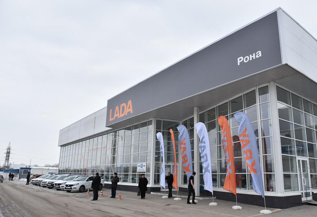 Дилерский центр Lada