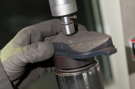 Что такое тормозные колодки?