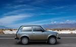 АвтоВАЗ модернизировал Lada 4х4