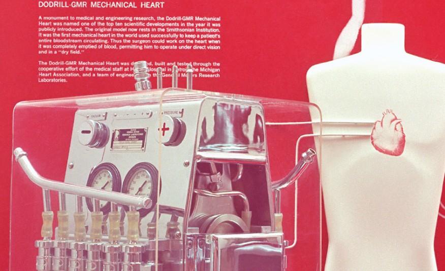 Механическое сердце GM