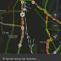 Поэтический баттл в Яндекс.Навигаторе