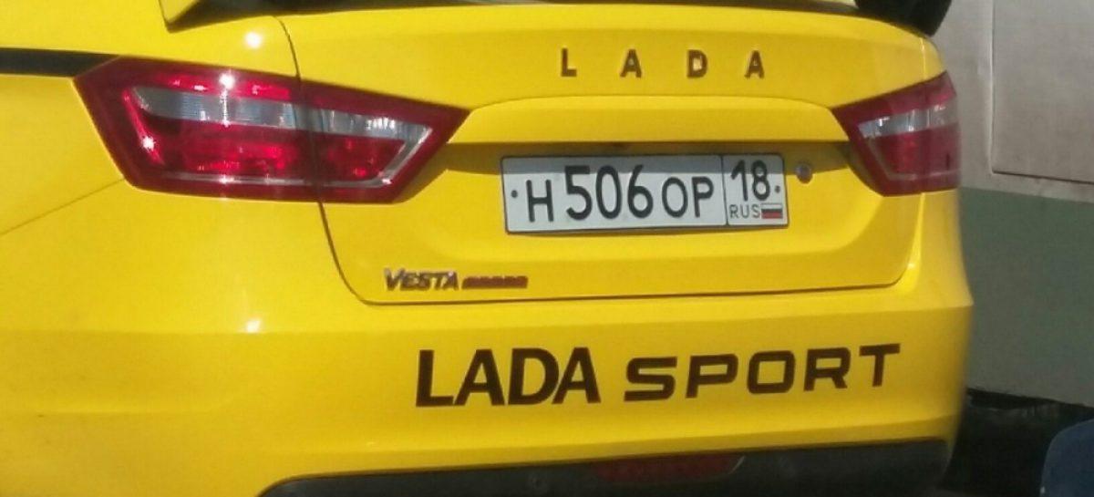 АвтоВАЗ начал тестировать спортивную версию Весты